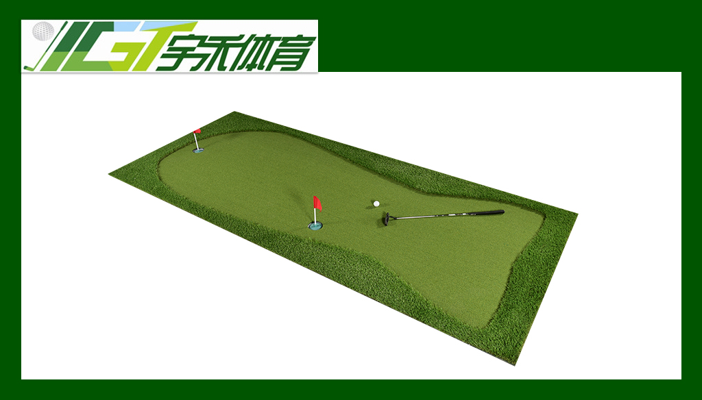 Fish Portable Putting Green