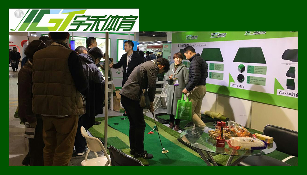 2017 Shanghai Exhibition
