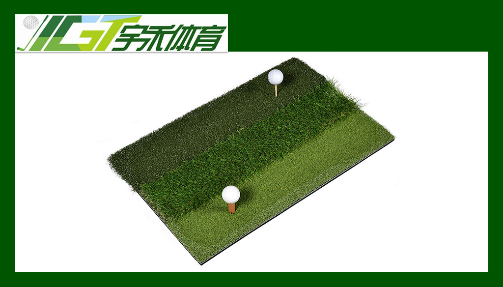 3 in 1 unfolding tri-grass golf