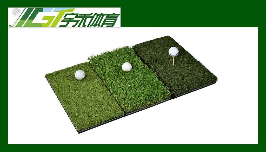 3 in 1 folding golf mat