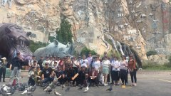 All of Staff in YGT visited Shendiaoshan Animal Park